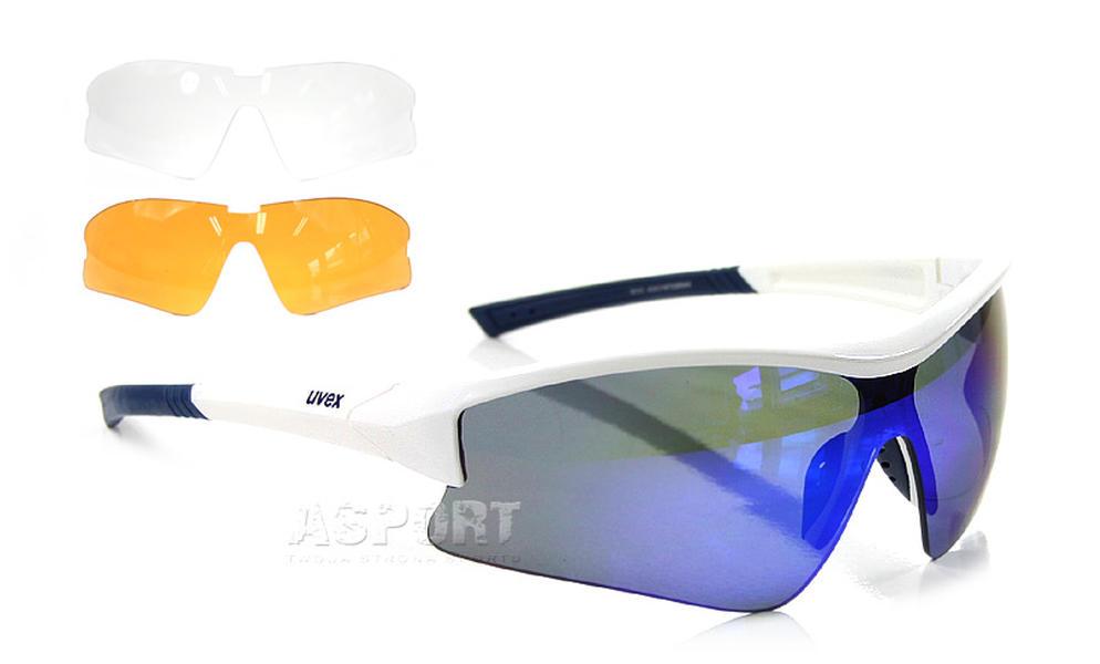 Okulary sportowe, przeciwsłoneczne SGL 103 + dodatkowe szkła